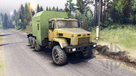 KrAZ-7140 yellow for Spin Tires