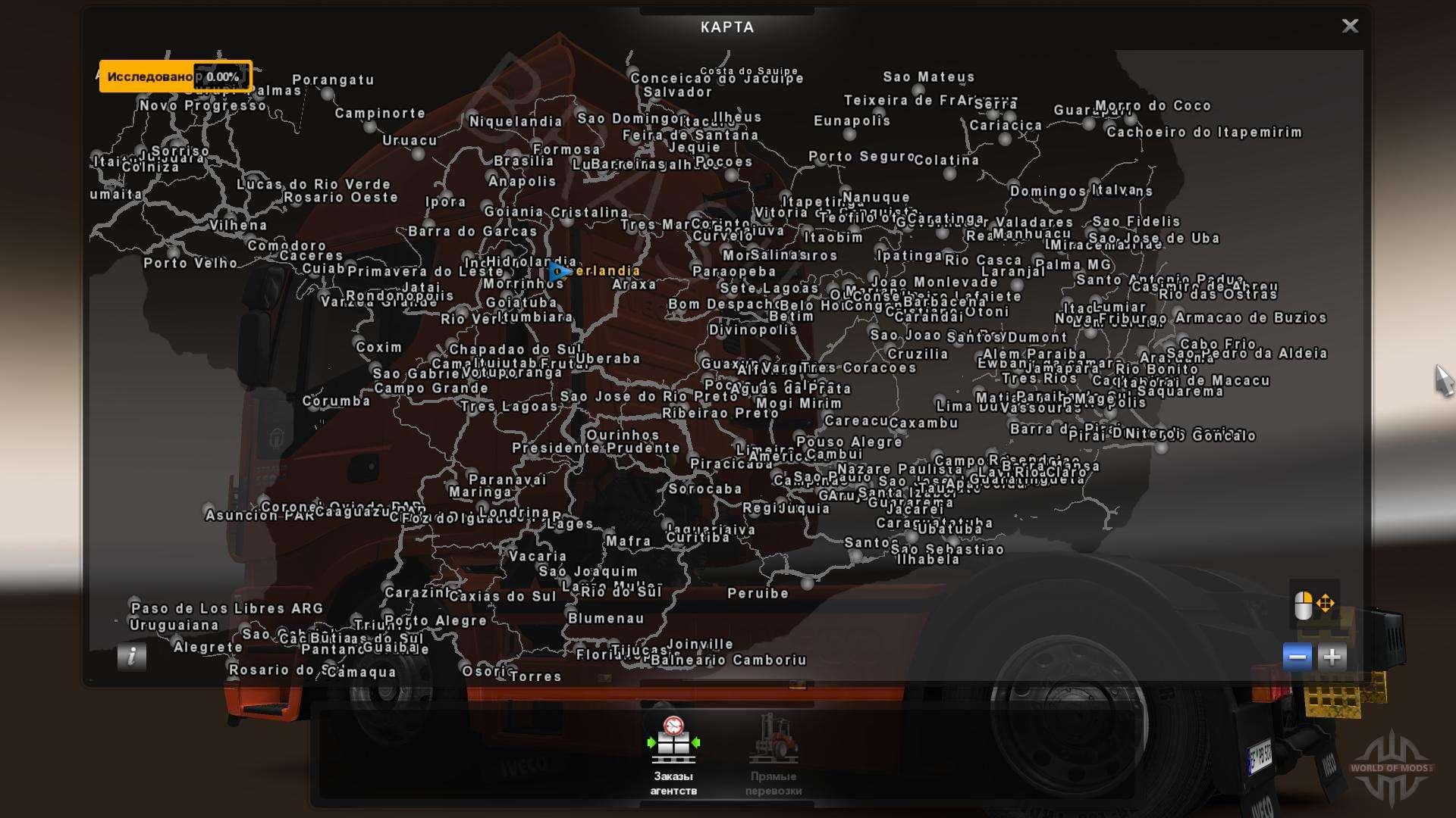 mapa euro truck simulator 2 Mapa Brasil Total 4.2 [TRUCK VERSION] for Euro Truck Simulator 2 mapa euro truck simulator 2
