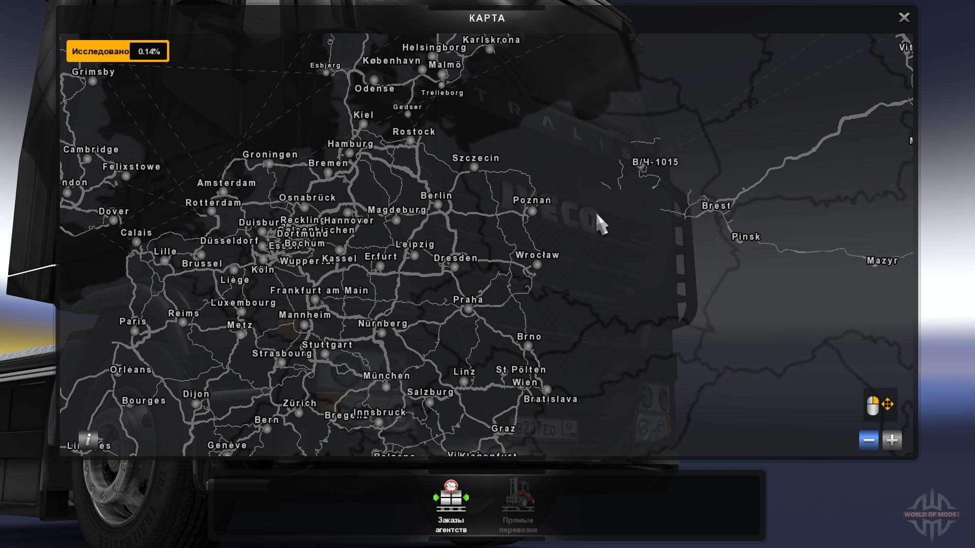 connecting of maps tsm rusmap and open es for euro truck simulator 2