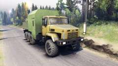 KrAZ-7140 yellow