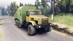 KrAZ-7140 yellow