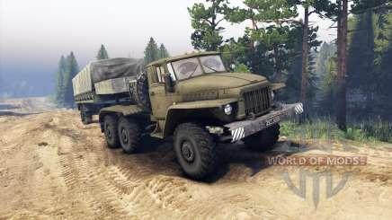 Ural-380 C.-862 for Spin Tires