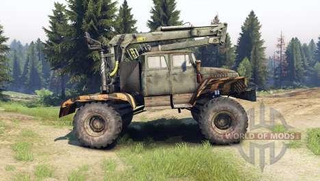 Ural Polar 4320-01 for Spin Tires