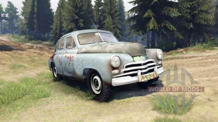 GAZ M-72 for Spin Tires