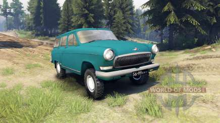 GAZ-22 for Spin Tires
