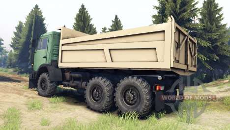 Katasi-5525 1994 for Spin Tires