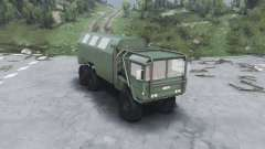 MAN KAT1 for Spin Tires