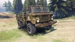 GAZ-66 diesel for Spin Tires
