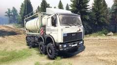 MZKT-7401