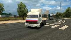 KamAZ 54115 series of