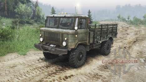 GAZ-66 v1.1 [23.10.15] for Spin Tires