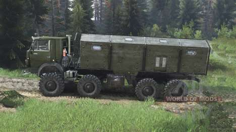 KamAZ-6350 Mustang 1998 [08.11.15] for Spin Tires