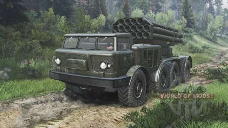 The ZIL-135lm chassis [08.11.15] for Spin Tires