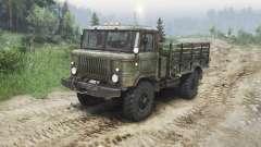 GAZ-66 v1.1 [23.10.15]