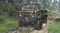 GAZ-66 [08.11.15] for Spin Tires