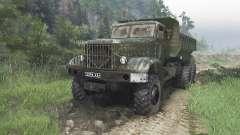 The KrAZ-214 [08.11.15]