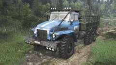 Ural-375 [blue] [08.11.15]