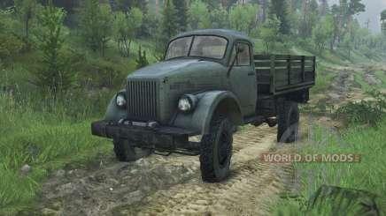 GAZ-63 [08.11.15] for Spin Tires