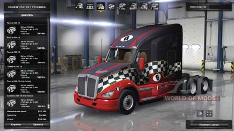 Extended range of engines Paccar for American Truck Simulator