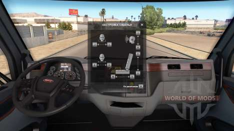 Setting the seat without restriction. for American Truck Simulator