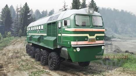 Diesel Locomotive M62 [03.03.16] for Spin Tires