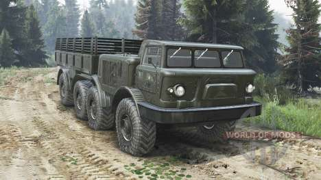 The ZIL-135lm chassis [25.12.15] for Spin Tires