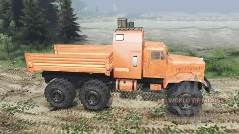 KrAZ-255 Polar [03.03.16] for Spin Tires