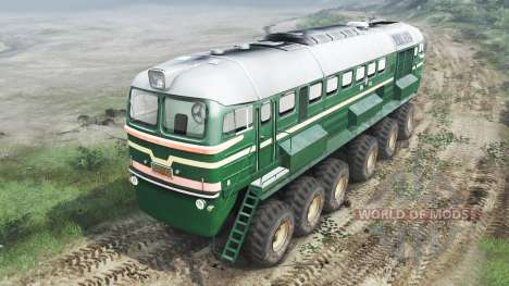 Diesel Locomotive M62 [03.03.16] for Spin Tires
