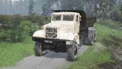 The KrAZ-214 [03.03.16]