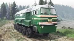 Diesel Locomotive M62 [03.03.16]