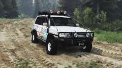 Toyota Land Cruiser 105 [25.12.15]