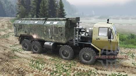 KrAZ-7Э6316 Siberia [03.03.16] for Spin Tires