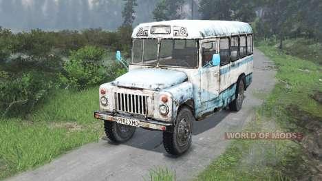 KAvZ-685 [03.03.16] for Spin Tires
