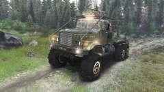 KrAZ-255 truck [03.03.16]