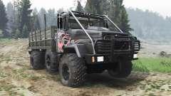 KrAZ-5131 [03.03.16] for Spin Tires