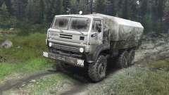 Ural-4322А [03.03.16] for Spin Tires