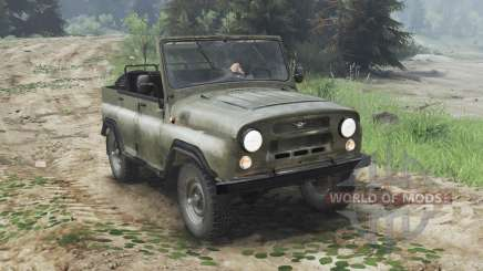 UAZ-3151 [03.03.16] for Spin Tires