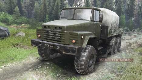 KrAZ-260 [24.03.16] for Spin Tires