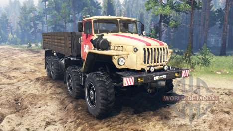 Ural-6614 for Spin Tires