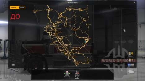 New cities in California and Nevada for American Truck Simulator