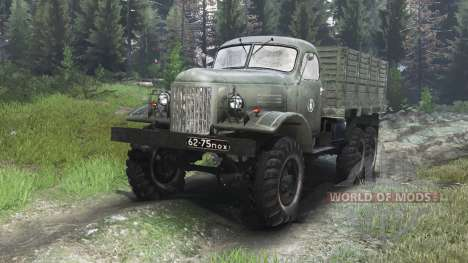 ZIL-157 [03.03.16] for Spin Tires