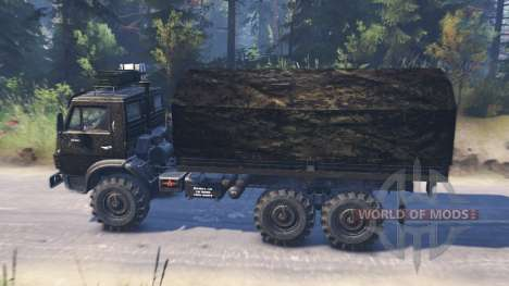 KamAZ-4310 [military] for Spin Tires