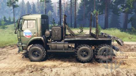 KamAZ-6522 SGS for Spin Tires