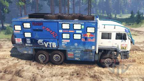 KamAZ-635050 [03.03.16] for Spin Tires