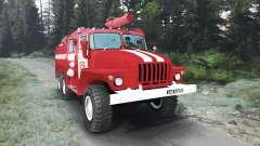 Ural-43202 AC-40 [03.03.16]