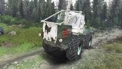 T-157 HTZ [12.04.16]