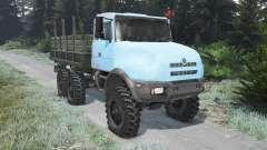 Ural-44202 [03.03.16]