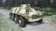 The BTR-70 [03.03.16]