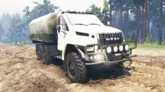 Ural Next v2.2