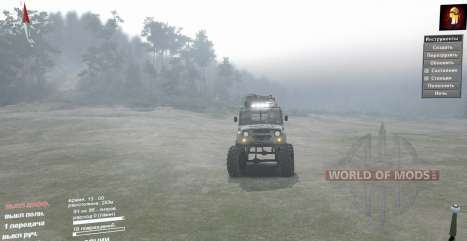 Fixed camera v SpinTires 2014.03.03.16 for Spin Tires